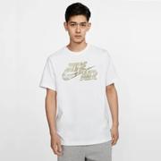 【額外7.5折】Nike Air 男子基礎 LOGO T恤