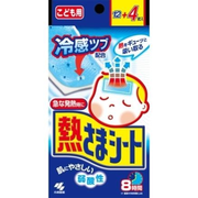 【滿5000日元免郵】小林制藥 降溫貼退熱貼 12+4張