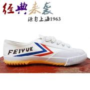 【返利7.2%】feiyue 飛躍 經典國潮復古小白鞋