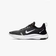 【額外7.5折】Nike Flex Experience RN 8 女子跑步鞋