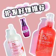 【5姐種草】粗硬發質適用的護發好物分享!