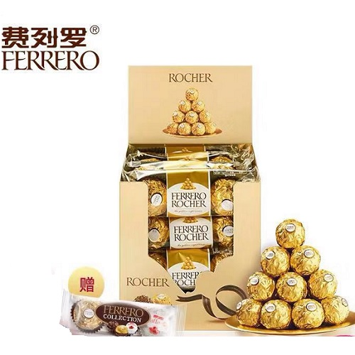 【返利14.4%】費列羅 榛果威化巧克力 48粒+ 三色球 3粒