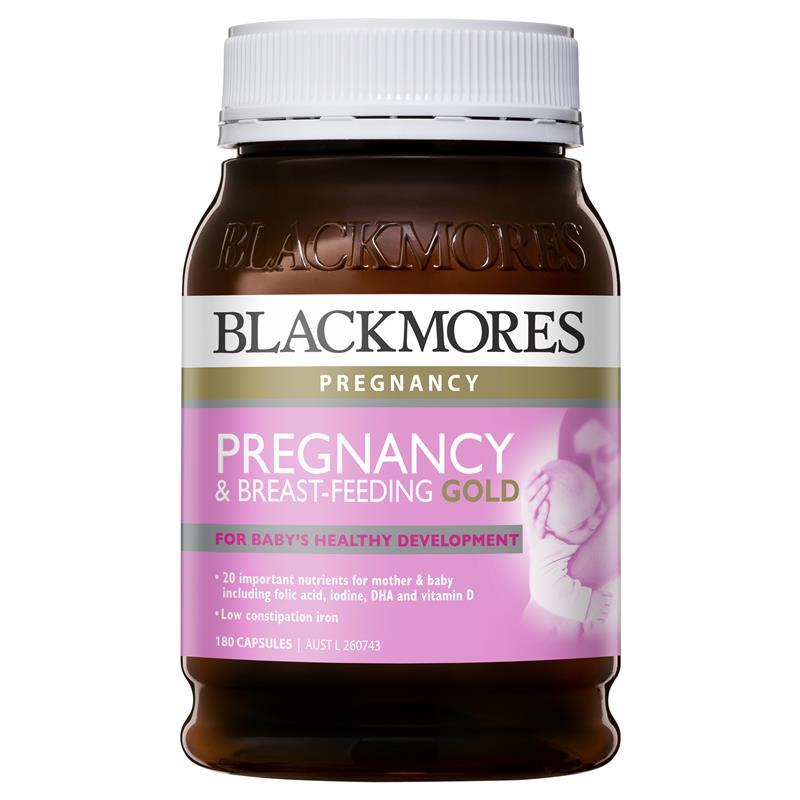 【55專享】Blackmores 澳佳寶 孕期黃金素 180粒