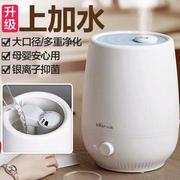 【返利14.4%】bear 小熊加濕器家用靜音大容量 4.5L