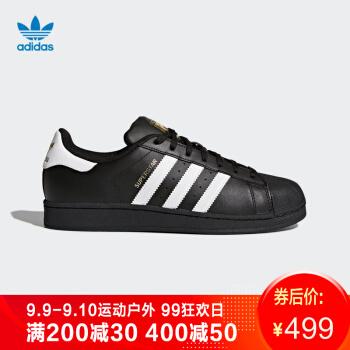 【返利3.6%】Adidas 阿迪達斯 Superstar B27140 金標貝殼頭休閑板鞋