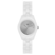 Rado 雷達表 Specchio 系列 白色女士氣質腕表 R31509702