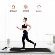 【返利10.8%】居康 智能調速 家用跑步機