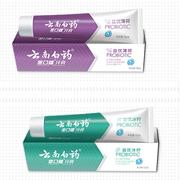 【返利10.8%】云南白藥 益生菌牙膏 105*4支+送4支牙刷