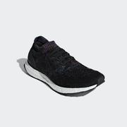 【20日0點】Adidas 阿迪達斯 UltraBOOST Uncaged 男士跑鞋+湊單品