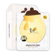 【京東PLUS會員】papa recipe 春雨 提亮嫩膚補水面膜 10片*2盒+湊單品