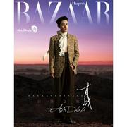【返利2.52%】《時尚芭莎》 2019年10月下雜志+肖戰別冊