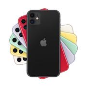 【返利0.72%】Apple iPhone 11 (A2223) 128GB 紅、黑兩色可選