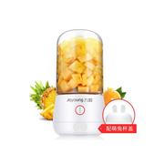 【返利10.8%】Joyoung 九陽 家用便攜式榨汁機 L3-C8