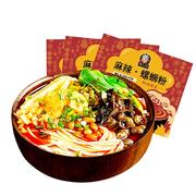 【返利14.4%】柳江人家 柳州麻辣螺螄粉 330g*3包