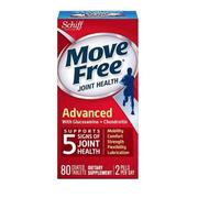 85元收紅藍綠盒~Walgreens:精選 Schiff 旭福 Move Free 維骨力系列 關節保健產品