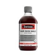 【返利14.4%】幫助生成膠原蛋白!Swisse 大Q瓶 血橙濃縮飲料 500ml*2瓶
