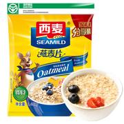 【返利18%】西麥 燕麥片家庭分享裝 1480g*3袋