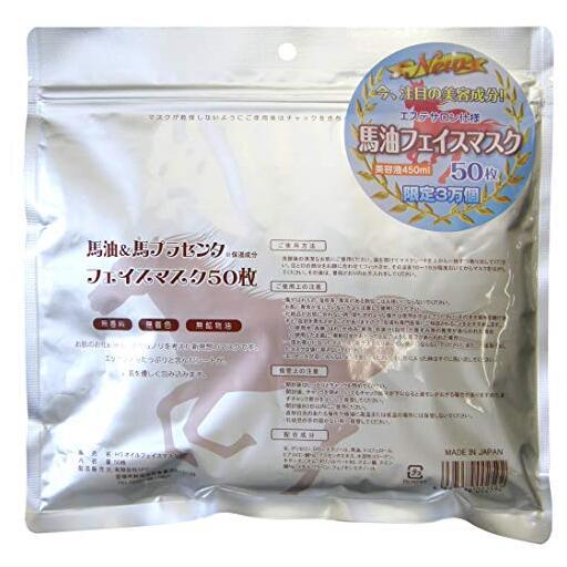 【日亞自營】SPC 馬油補水美白保濕淡斑面膜 50片