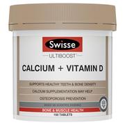 【雙十一】Chemist Warehouse:精選 Swisse 鈣、葡萄籽、月見草等健康補劑