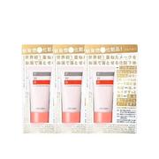 【免郵+減300日元】shiseido 資生堂 FWB溫和妝前隔離乳 35g*3