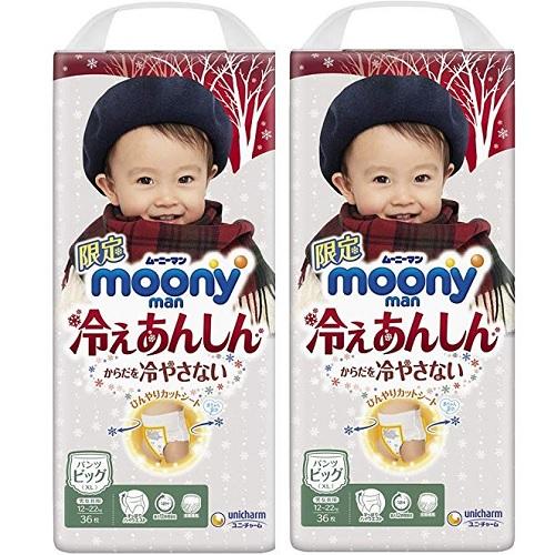 【日亞自營】moony 尤妮佳 皇家有機紙尿褲 限定保溫版 36片*2 XL