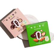 【返利21.6%】每日黑巧 堅果果仁夾心黑巧克力球 48g*2盒