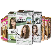 【返利14.4%】KAO 花王 Prettia 泡沫染發劑 多色