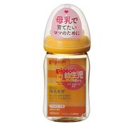 【3折+包稅+滿額包郵】Pigeon 貝親 母乳實感 PPSU哺乳瓶 160ml 橘黃色