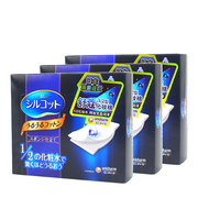 【返利14.4%】unicharm 尤妮佳 超省水滋潤化妝棉 40片*3盒