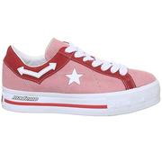 Converse 匡威 One Star 粉色番茄紅厚底鞋