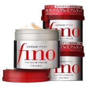 【雙11預售】【返利2.88%】資生堂 Fino 浸透美容液發膜 230gX3