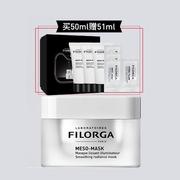 【雙11預售】【返利3.6%】FILORGA 菲洛嘉 十全大補面膜 買50ml送51ml