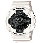 【55專享】好價!Casio 卡西歐 G Shock 系列 黑白拼色男士運動腕表 GA110GW-7A