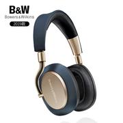 雙11預售!Bowers & Wilkins 寶華韋健 PX 無線藍牙降噪耳機 2019升級款 柔光金