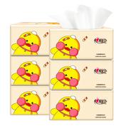 【返利14.4%】心相印 嘟嘟鴨系列抽取式面巾紙 140抽*6包