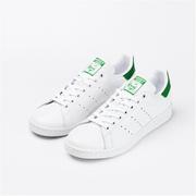 【雙11預售】返利5.04%!Adidas 阿迪達斯 Stan Smith 中性休閑鞋