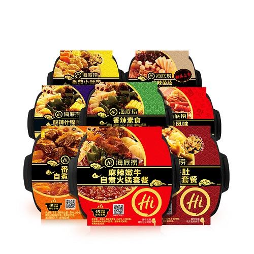 【雙11預售】【返利2.16%】海底撈 即食小火鍋 8盒+加贈零食16件&筷子禮盒