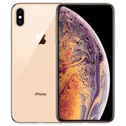 【領券減1800元】Apple iPhone XS Max (A2104) 256GB 移動聯通電信4G手機 雙卡雙待