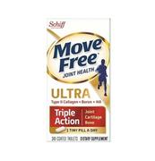【2件0稅免郵】Schiff Move Free 維骨力一天一粒關節康 30粒