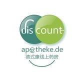 【雙十一返場】德國Discount-Apotheke中文官網:全場食品保健、美妝個護等
