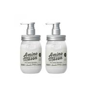 【免郵+減300日元】AMINO MASON 牛油果氨基酸無硅油 護發素 450ml*2瓶