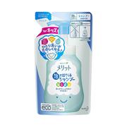 【中亞Prime會員】花王 Merit 兒童寶寶弱酸性泡沫洗發水替換裝/補充裝 240ml*3袋