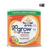 "雙11限時高返7%!【中亞Prime會員】Similac 雅培 Go&Grow Sensitive 嬰幼兒配方奶粉 12-24個月 661g*6 <b style=""color:#ff7e00"">到手價577元</b>"