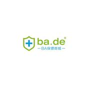 德國BA保鏢藥房中文網:全場食品保健、美妝個護等