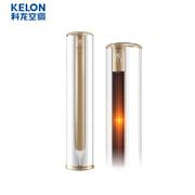 【11號0點】KELON 科龍 KFR-72LW/VEA1(2N33) 3匹 變頻 立柜式空調