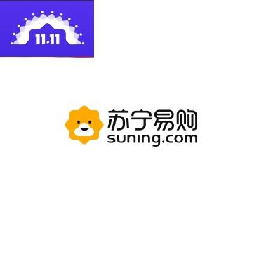 【11.11神券日】蘇寧易購:萬券齊發