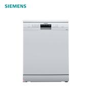 【價保全年】SIEMENS 西門子 獨立式家用洗碗機 SJ235W00JC