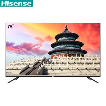【返利2.16%】Hisense 海信 75E3D 4K液晶智能電視機 75英寸