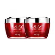 【包郵裝】Olay 玉蘭油 新生塑顏金純大紅瓶面霜 50g*2件