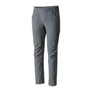Columbia 哥倫比亞 Horizon 男款戶外徒步長褲 灰色 L